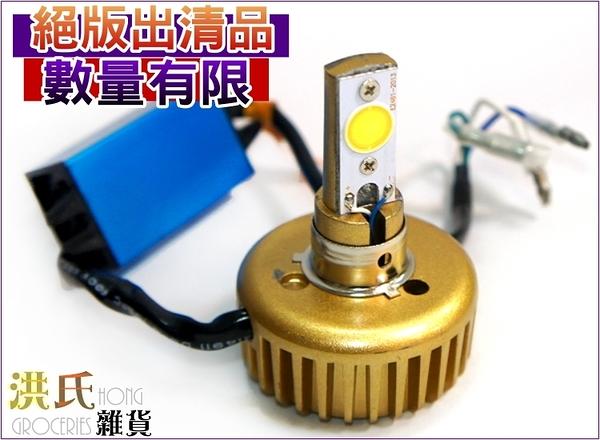 234A150   LED 雙面大燈泡 白光單入    LED 方向燈 倒車燈 霧燈 大燈 尾燈