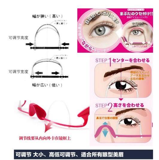 火爆暢銷雙眼皮眼鏡 雙眼皮鍛煉神器  49元