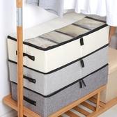 衣服收納箱衣柜整理箱組合床底床下衣物盒裝家用布藝袋可折疊大號