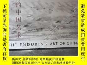 二手書博民逛書店【罕見】THE ENDURING ART OF CHINA 生生