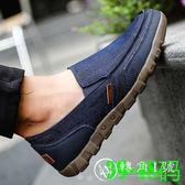 夏季男土老北京布鞋45特大號46防臭47加肥加寬48加大碼平底帆布鞋