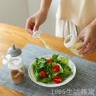 廚房帶勺調味罐家用鹽調料盒瓶糖罐鹽罐調料罐組合調味盒研磨收納 1995