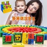 益智磁性學習漢字拼音拼字王木質積木多米諾骨牌識字拼圖教具桶裝 范思蓮恩