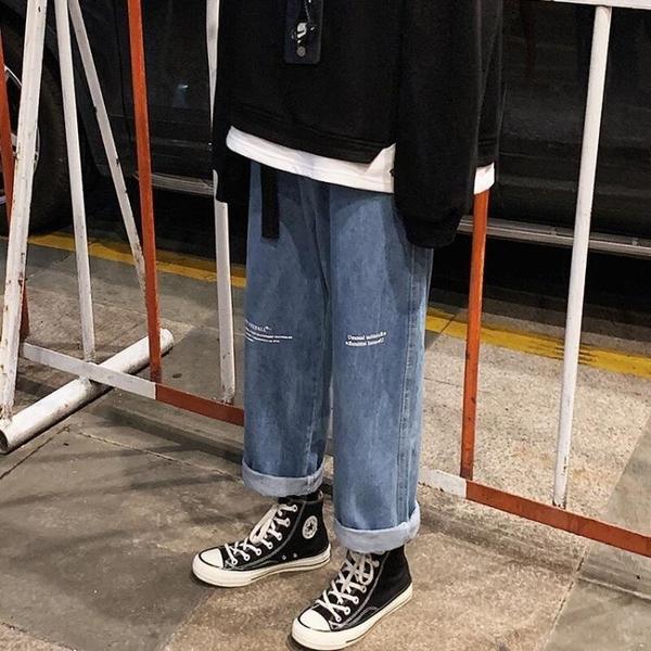 男士褲子 牛仔褲男潮流字母印花直筒休閒褲新款寬鬆學生長褲港風抽繩束腳褲