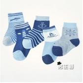 兒童襪子 棉質春秋中大男童女童1-3-5-7-9-12歲中筒寶寶秋冬棉質襪