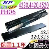 HP 電池-惠普電池 PH06,4320,4320s,4321s,4325s,4326s,4420s,4421s,4425s,4520s,4525s,4720s,4321,4420