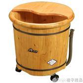 在水一方香柏木泡腳桶家用泡腳木桶加高洗腳木桶實木盆帶蓋足浴桶QM   橙子精品