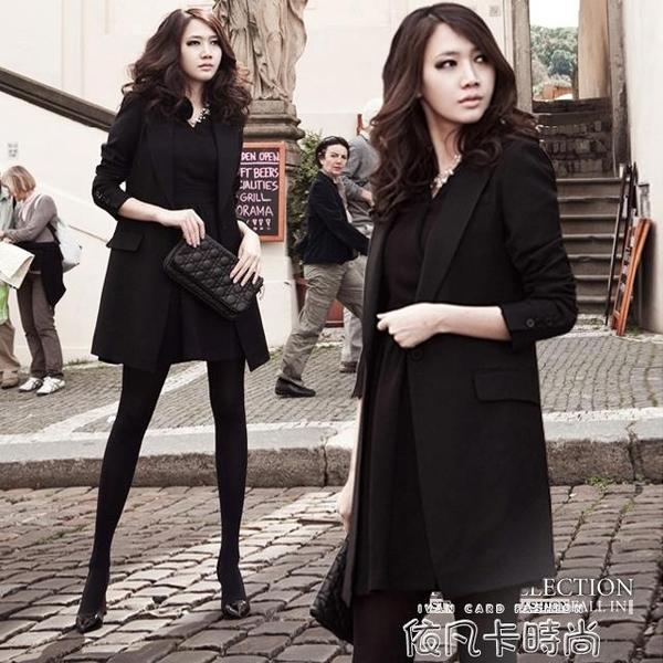 新款時尚小西服中長款大碼女式氣質休閒西裝韓版修身顯瘦春秋外套 依凡卡時尚