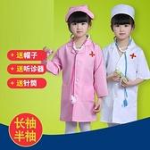 元旦兒童純棉小醫生護士幼兒園職業過家家角色扮表演出服裝白大褂 童趣屋