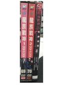 挖寶二手片-C47-正版DVD-電影【龍族戰神1+2+死神制裁/系列3部合售】-(直購價)部份海報是影印
