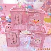 買1送1 粉嫩鐵藝方形筆筒美少女仙女露娜貓筆筒桌面收納桶【公主日記】