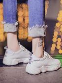 運動鞋女韓版 原宿百搭新款學生小白鞋火焰老爹鞋子【限時八折】