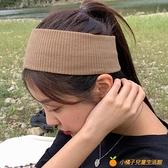 針織束發帶女網美外出秋冬款寬運動頭帶跑步吸汗頭飾【小橘子】