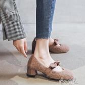 高跟鞋 熱銷冬季新款毛毛鞋女外穿單鞋女中跟蝴蝶結粗跟瑪麗珍高跟鞋加絨