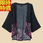 和服外套-日式寬鬆七分袖開衫式防曬和風女罩衫68af25【時尚巴黎】