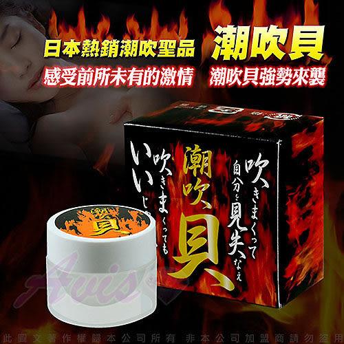 威而柔 情趣用品 浣腸 日本NPG 潮吹貝 慾望情趣提升膏5g