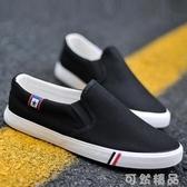 懶人鞋春季男士布鞋白色懶人鞋圓頭黑色帆布鞋透氣男鞋休閒青少年潮鞋子 雙十二全館免運