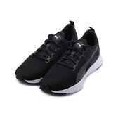 PUMA FLYER RUNNER 輕量休閒跑鞋 黑白 19225702 男鞋