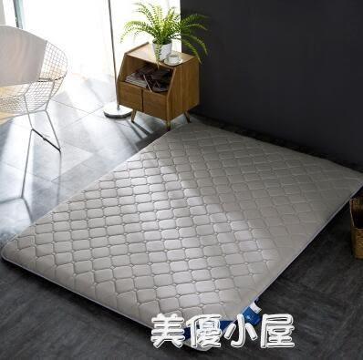 宿舍床墊全棉學生0.9m床褥墊子單人上下鋪可折疊榻榻米防滑加厚墊 QM『美優小屋』