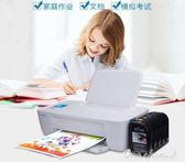 hp1112彩色噴墨打印機家用學生照片小型迷你連供黑白A4紙辦公父親節促銷 igo