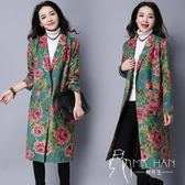 春新款鹿皮絨冬季西服領散邊風衣大碼中長款高檔外套大衣女式