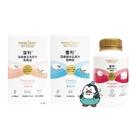 紐西蘭進口 雪利 頂級羊乳鈣片咀嚼錠90錠 (香草、草莓、綜合莓果) 益生菌 維生素D 魚油+鐵