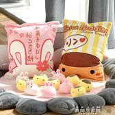 日本櫻花一大袋小兔子餅毛絨玩具創意零食抱枕網紅少女心玩偶【韓國時尚週】