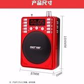 收音機 SAST/先科N-727收音機插卡音箱便攜迷你響老人戲曲音樂MP3播放器 快速出貨