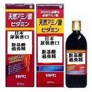 胺基酸滋養精-600ml【富山】