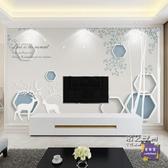 壁畫 電視背景牆紙3d立體影視牆布現代簡約裝飾壁畫客廳臥室大氣8d壁紙T 多色【快速出貨】
