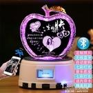 音樂盒八音盒 女生生日禮物 女孩diy生日禮物女生創意水晶球 聖誕節大促銷
