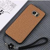三星S7手機殼note8 S7 Edge手機保護套軟殼 貼皮硅膠全包邊男女款【店慶滿月好康八折】