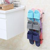 浴室拖鞋架壁掛衛生間神器鞋架鞋托廁所掛式省空間收納免打孔鞋子 igo