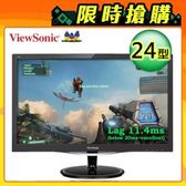 【ViewSonic 優派】24型 極速電競螢幕 (VX2457MHD) 【贈收納購物袋】