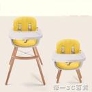 北歐簡約兒童櫸木餐椅實木寶寶多功能吃飯椅歐式餐桌椅嬰兒【帝一3C旗艦】YTL