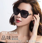 太陽鏡女士潮新款防紫外線大框眼鏡優雅墨鏡眼睛圓臉偏光 聖誕節全館免運