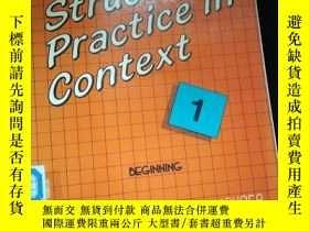 二手書博民逛書店Structure罕見Practice in Context BEGINNING 1Y16149