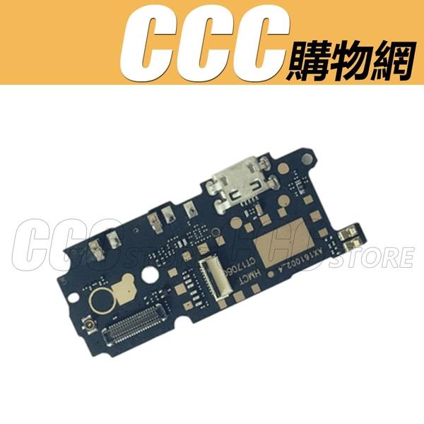 紅米note4 尾插 紅米 NOTE 4 尾插排線 USB充電孔 尾插小板 無法充電 充電孔 DIY 維修 零件