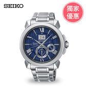 SEIKO精工 人動電能 男錶(7D56-0AE0B)SNP139J