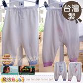 台灣製造有機棉薄款新生兒長褲/褲子(藍.粉)  魔法Baby