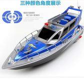 無線可充電恒泰防水遙控船2875水上玩具電動輪警船快艇模型可后退 WE1310『優童屋』