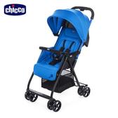 【雙11好禮三送】chicco-Ohlalà2都會輕旅手推車特別版-天蔚藍-贈雨罩