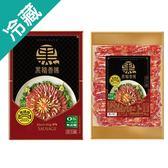 黑橋牌原味黑豬肉香腸禮盒900g/盒【愛買冷藏】