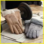騎行手套 韓版加絨加厚五指復古麂觸屏手套機車手套