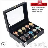 手錶收納盒歐式皮質手錶盒收納盒腕錶展示盒機械錶首飾盒手錶盒子手錬整理盒交換禮物