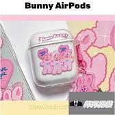 無線藍牙耳機套Pro3代透明airpods保護套適用蘋果【邦邦男裝】