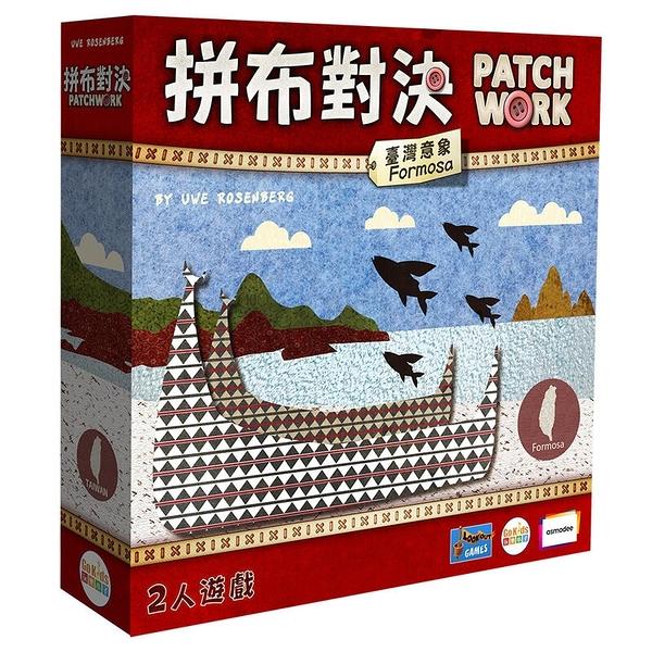 『高雄龐奇桌遊』 拼布對決 臺灣意象 Patchwork: Formosa 繁體中文版 正版桌上遊戲專賣店