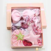 一件85折-正韓飾品兒童髮飾髮夾女童髮繩皇冠寶寶髮卡小女孩頭飾禮盒裝套裝