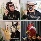 動物馬頭面具頭套搞怪搞笑COS萬圣節演出道具【淘嘟嘟】