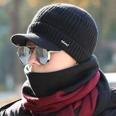 羊毛帽子保暖帽包頭帽毛線帽針織帽子男士秋冬季加絨加厚圍巾男潮 草莓妞妞